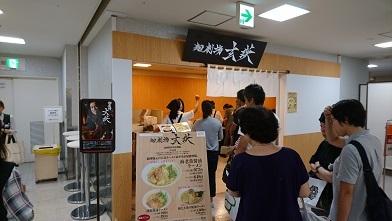 物産展に福岡のラーメン屋さんは豚骨ラーメンメインだと思っていたら… 『麺劇場 玄瑛』海老薫醤油ラーメン_c0364960_21244752.jpg