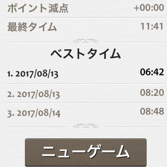e0268075_20060081.png