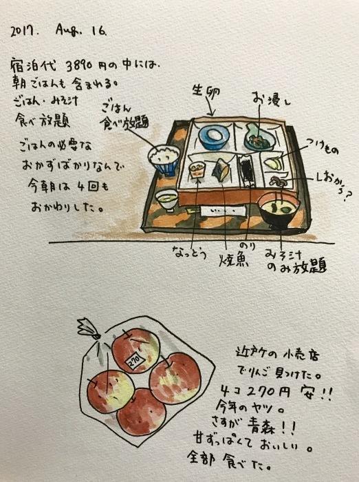 青森県三沢にて_f0072976_21210623.jpg