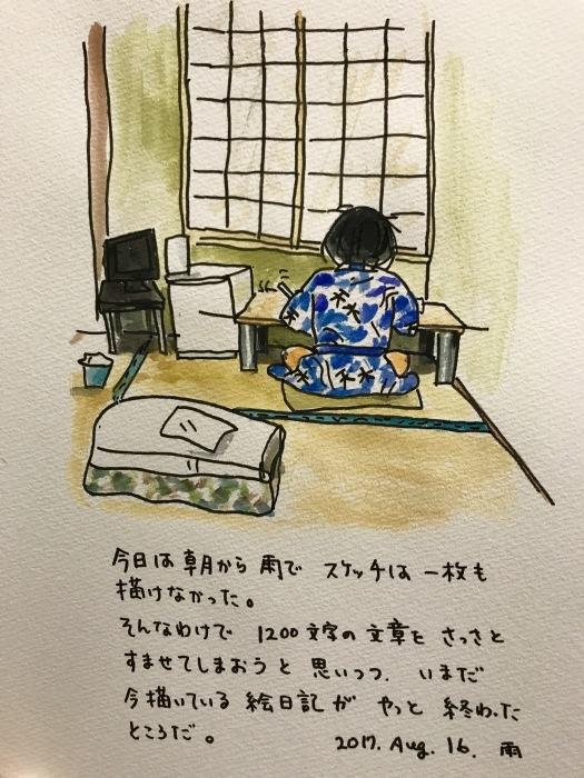 青森県三沢にて 2日目_f0072976_21230445.jpg
