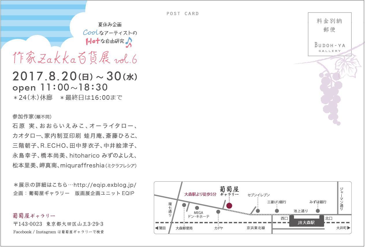 b0010487_20553433.jpg