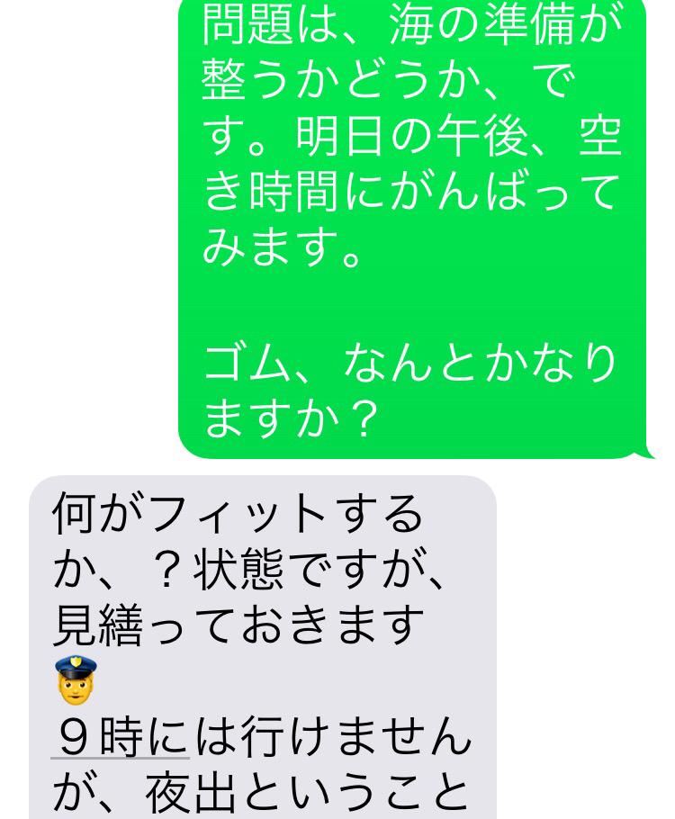 b0029488_00040465.jpg