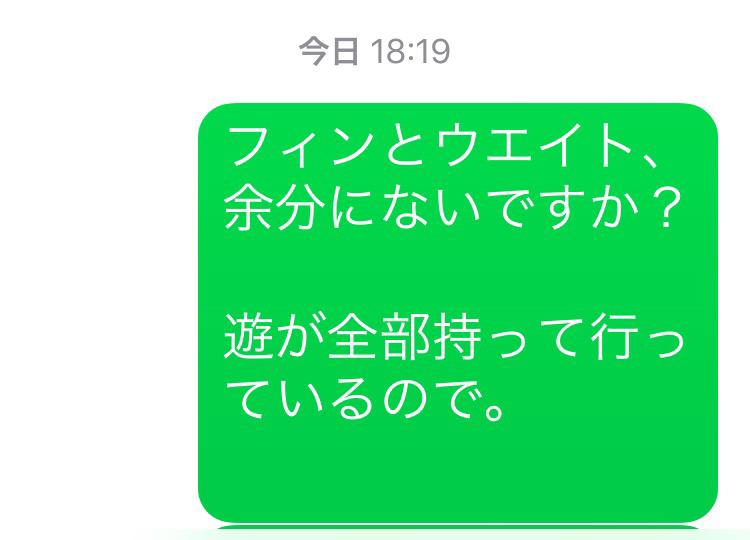b0029488_00040524.jpg