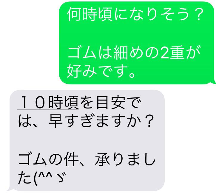 b0029488_00040537.jpg