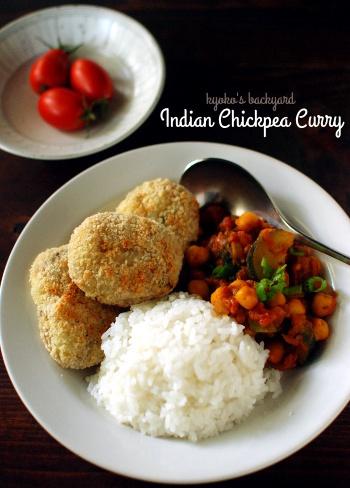 ひよこ豆とズッキーニのインド風カレー_b0253205_07034101.jpg