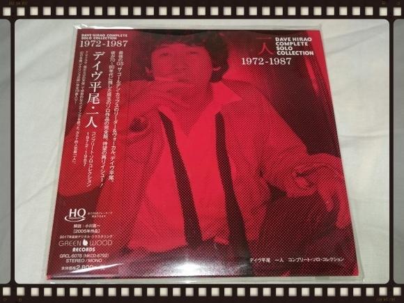 デイヴ平尾 / 一人コンプリート・ソロ・コレクション 1972 - 1987_b0042308_00085607.jpg