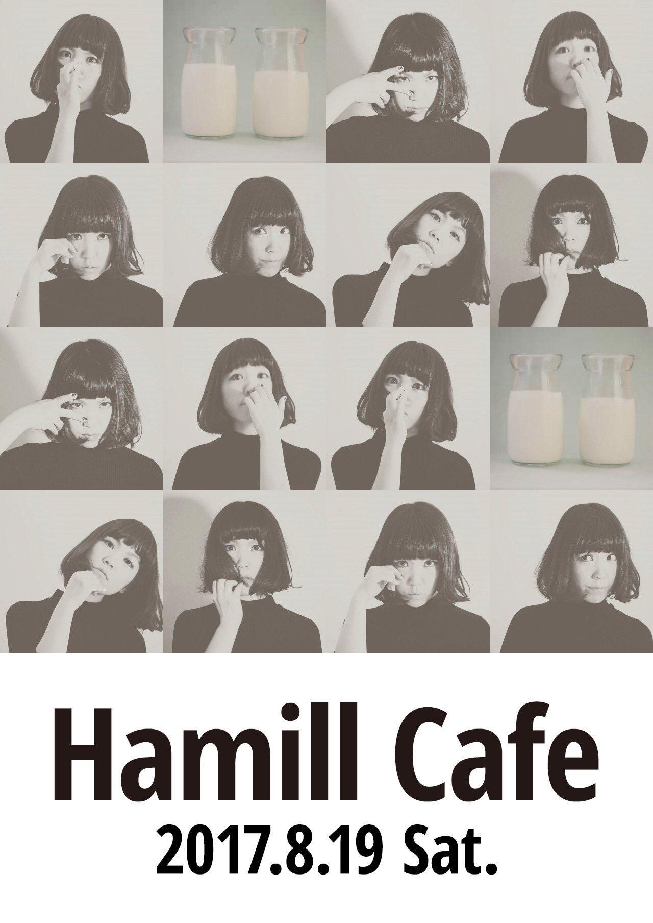 Hamill Cafe _c0192615_10255321.jpg