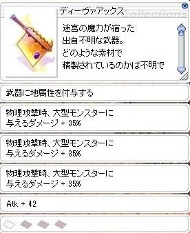 a0059429_22143891.jpg