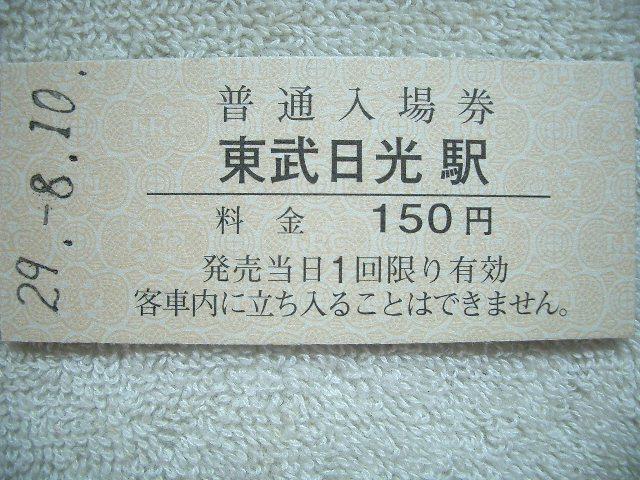 b0283432_331461.jpg