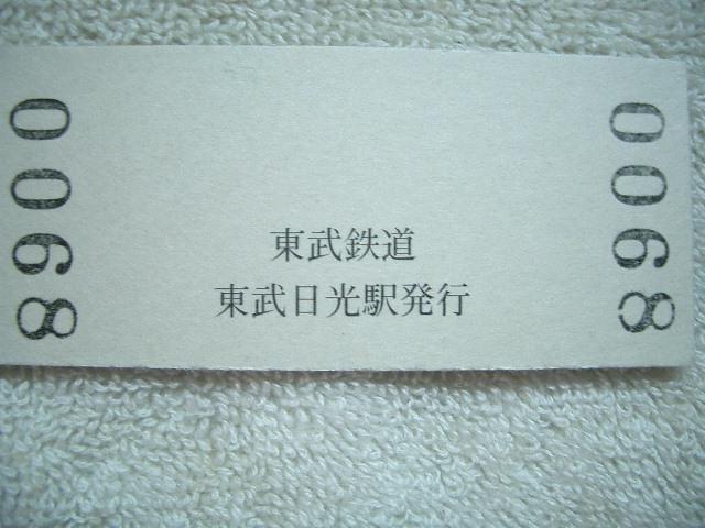 b0283432_3325149.jpg