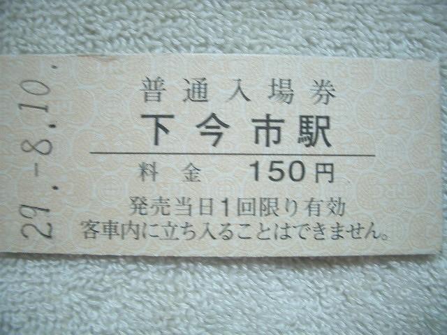 b0283432_3332754.jpg