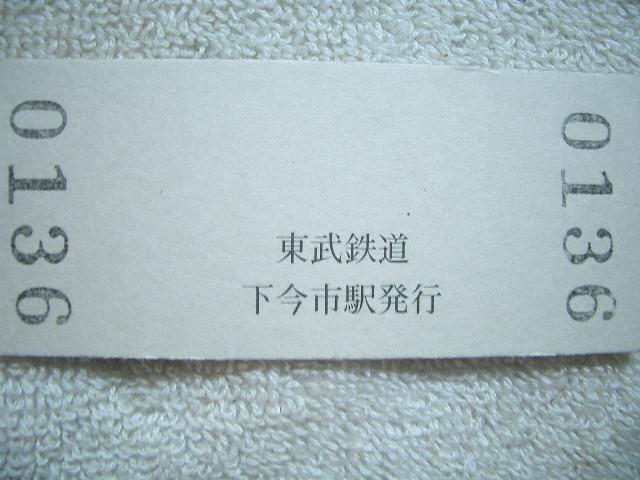b0283432_3344457.jpg