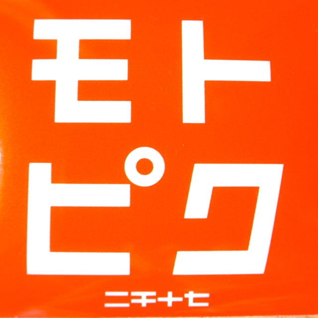 b0219843_15471661.jpg