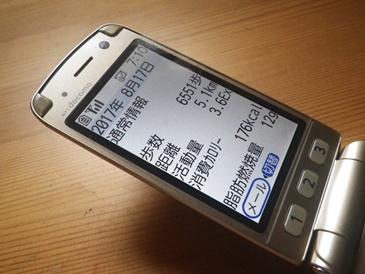 b0254058_717557.jpg