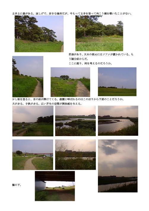 b0116271_15555159.jpg