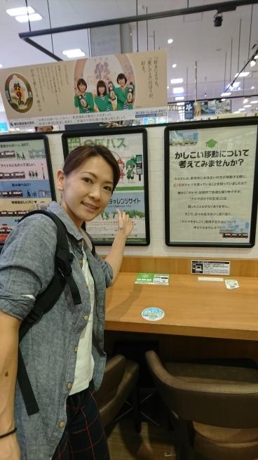 新潟市BRT視察_c0347272_20100300.jpg
