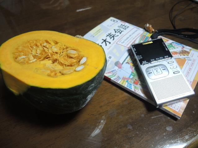 かぼちゃ_e0232277_11262404.jpg