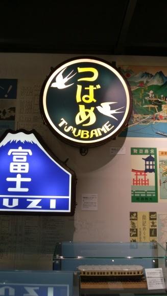 振り返ります 6月の京都鉄道博物館_a0188798_20022541.jpg