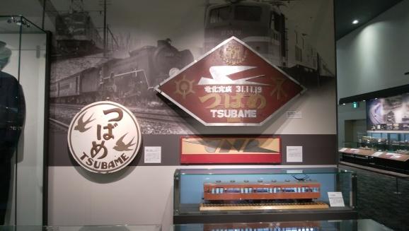 振り返ります 6月の京都鉄道博物館_a0188798_20030641.jpg