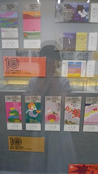 振り返ります 6月の京都鉄道博物館_a0188798_20035069.jpg