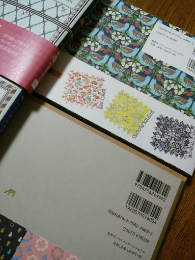 100枚レターブック届きました。_f0255704_23424049.jpg