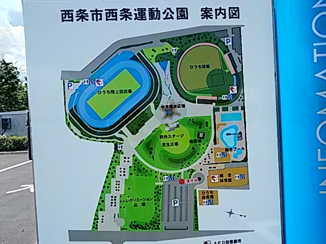 西条市西条運動公園総合プール…2017/8/18_f0231709_23083465.jpg