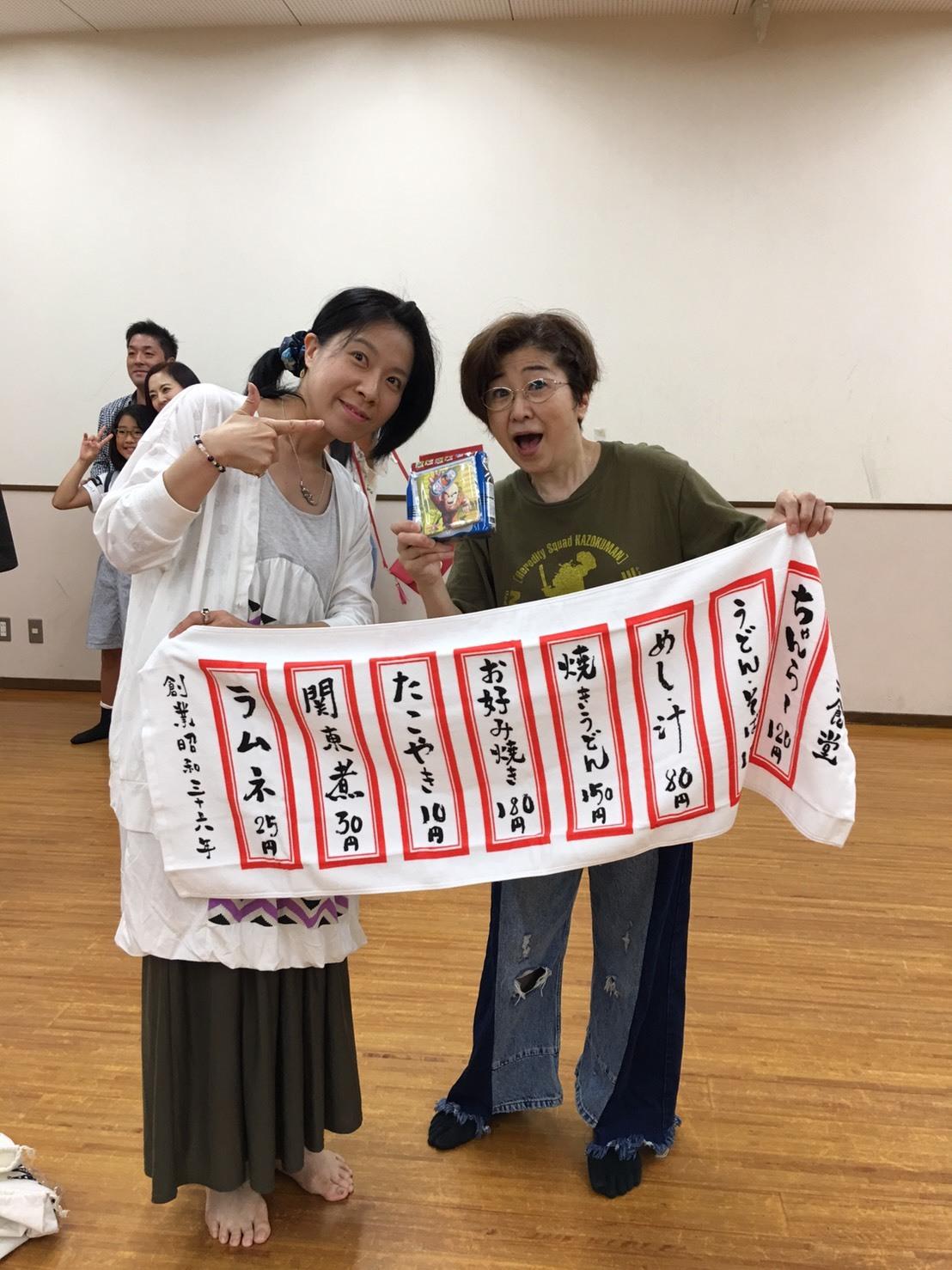 カゾクマン【基山公演】_a0163623_23391511.jpg