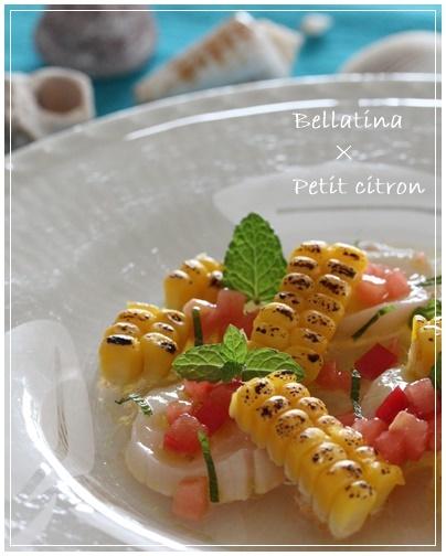 レシピ公開 トウモロコシのミントサラダ_c0141025_01475243.jpg