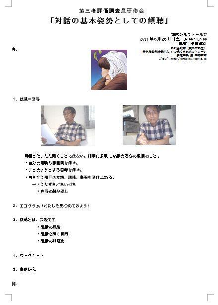 f0086426_00192151.jpg