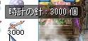 d0067837_12039100.jpg