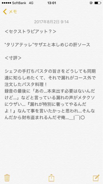 b0136045_00483978.jpg