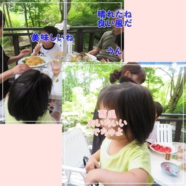 b0254145_23011818.jpg