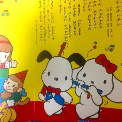 sanrio1979〜1982_e0082852_10440184.jpg