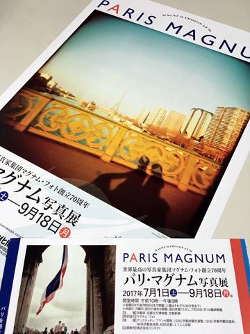 「 パリ・マグナム写真展 」_d0245357_19202822.jpg