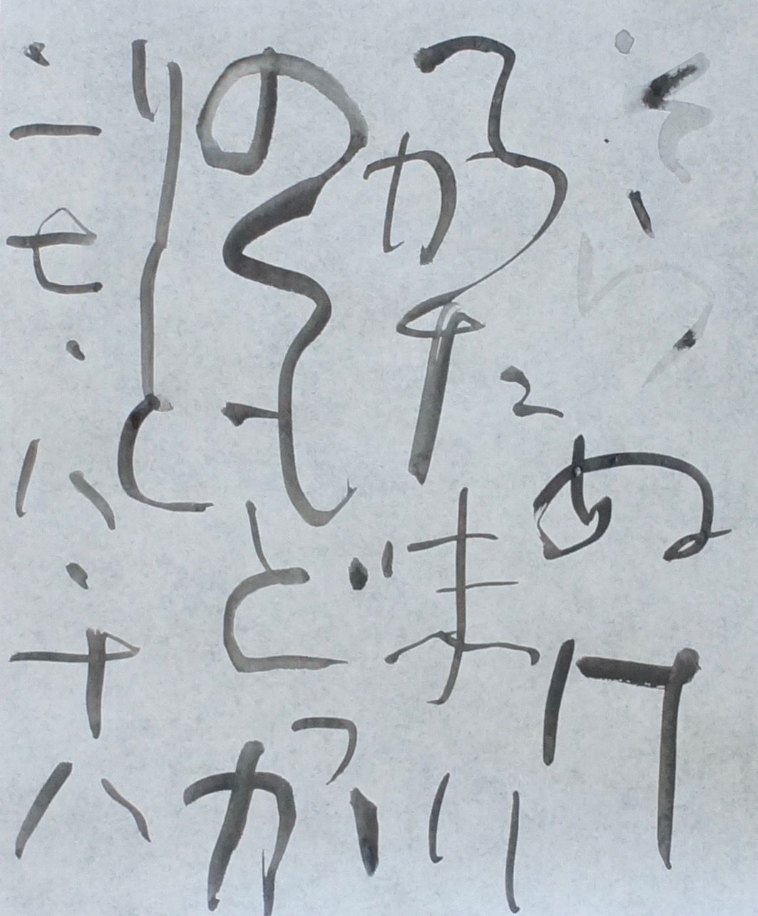 朝歌8月18日_c0169176_7573357.jpg
