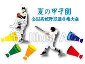 b0032380_18433187.jpg