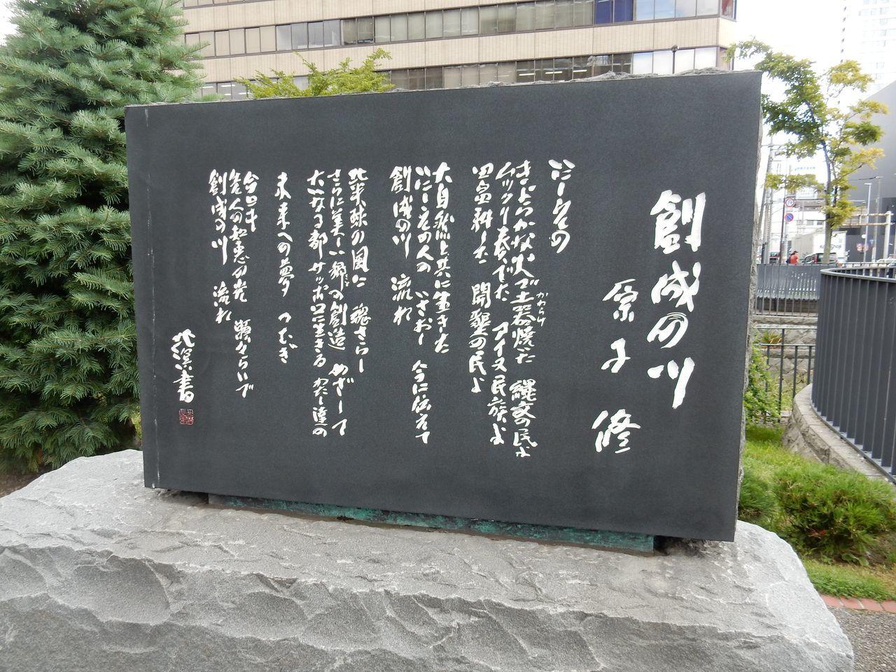 札幌中心部で会議_c0025115_22092946.jpg