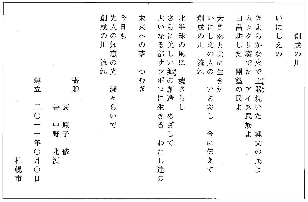 札幌中心部で会議_c0025115_22093407.jpg