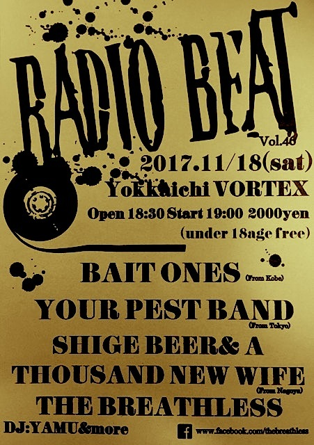 RADIO BEAT_c0234515_20045875.jpg