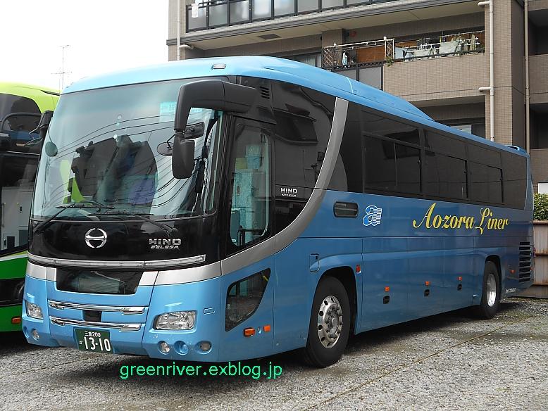 青木バス 1310 : 注文の多い、撮...