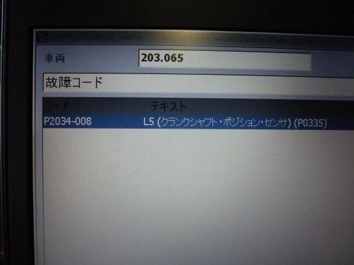 a0083829_16074750.jpg