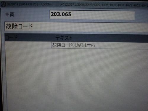 a0083829_16084943.jpg