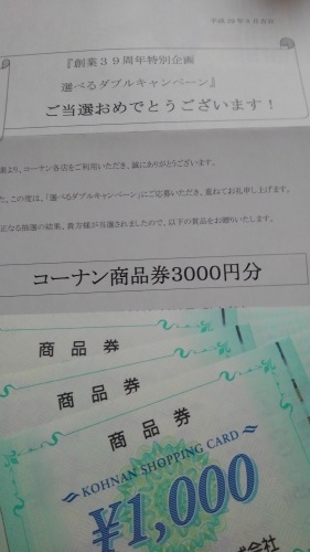 e0338831_00410000.jpg