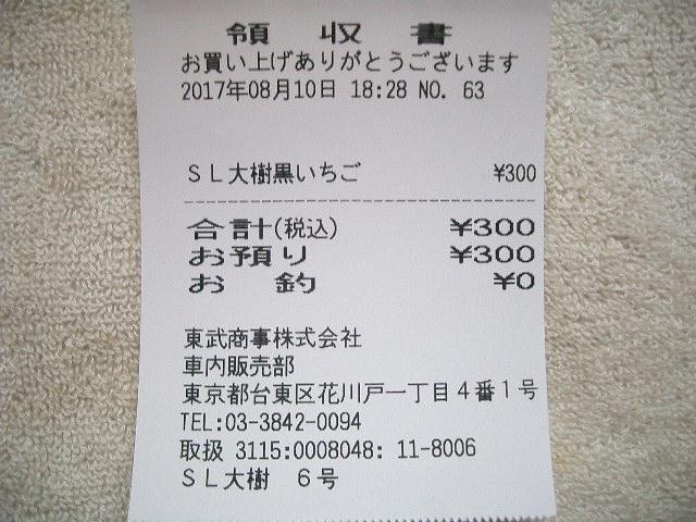 b0283432_21202537.jpg