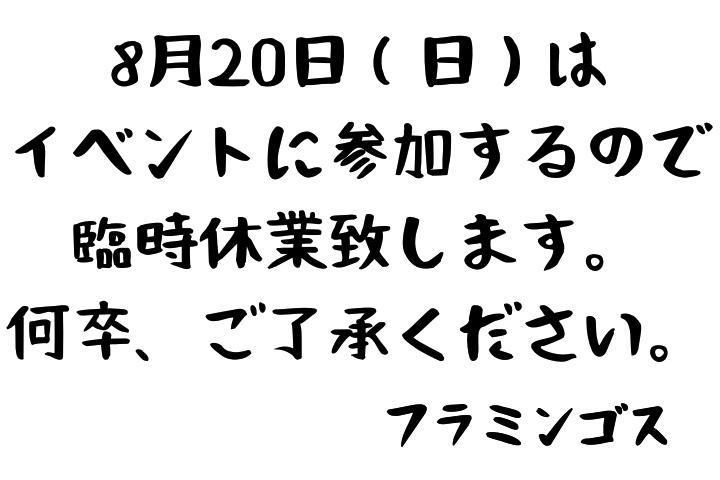 c0224737_20555377.jpg