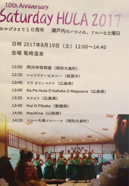 超久々の竜崎温泉でのサタフラ☆_f0183846_17030939.jpg