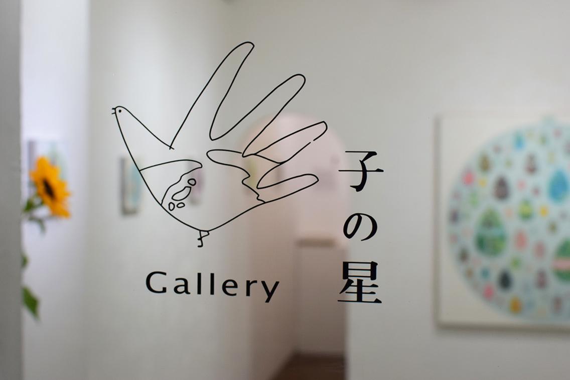 上西 慶子 絵画展 ヨーヨー@4日目_e0272050_18011798.jpg