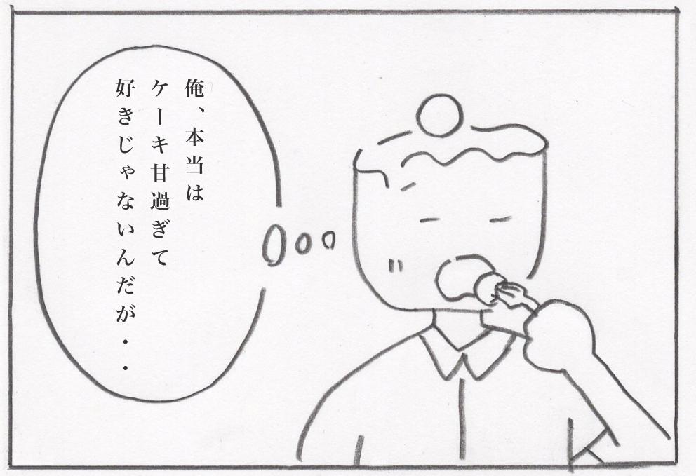 f0253467_20070774.jpg