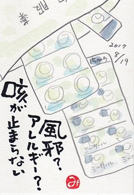 b0140270_7135810.jpg