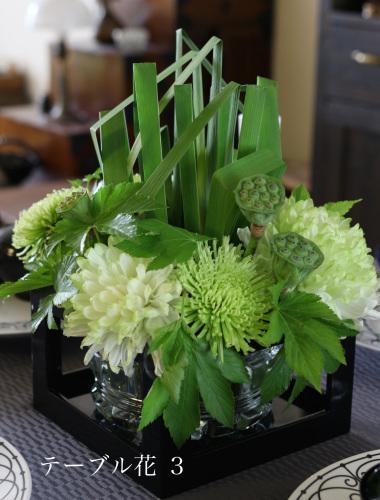 テーブル花のこと・・・最終回_f0357387_20520104.jpg